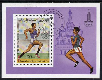 Mauritania 1979 Pre-Olympics m/sheet (Running) cto used SG MS 634