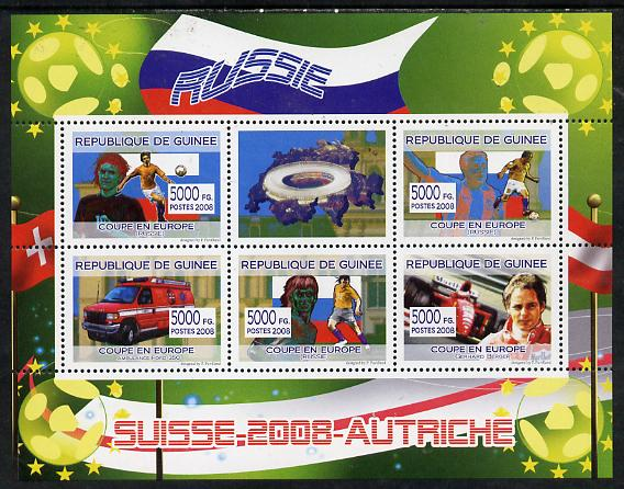 Guinea - Conakry 2008 European Football Championship - Russia perf sheetlet containing 5 values plus label unmounted mint