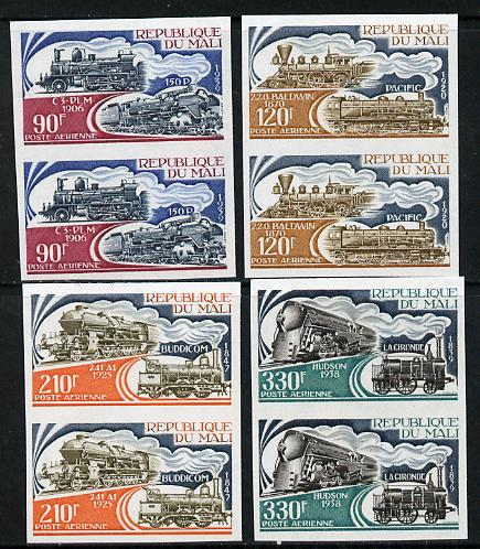 Mali 1974 Steam Locomotives set of 4 imperf from limited printing unmounted mint, as SG 458-61
