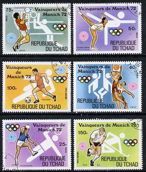 Chad 1972 Munich Olympic Winners (background symbol of main design) set of 6 cto used