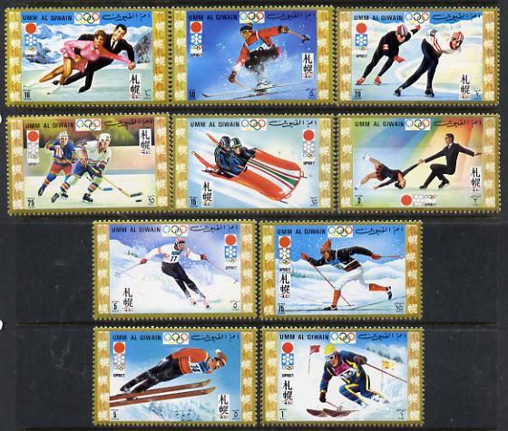 Umm Al Qiwain 1971 Sapporo Winter Olympic Games set of 10, Mi 454-63*