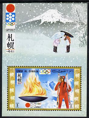 Umm Al Qiwain 1971 Sapporo Winter Olympic Games imperf m/sheet (Flame) Mi BL 31