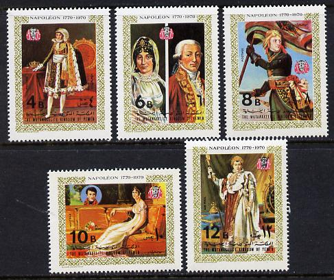 Yemen - Royalist 1969 Napoleon perf set of 5 unmounted mint Mi 854-58A
