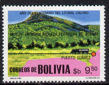 Bolivia 1979 Anniversaries $9.50 (Iron Ore & Railway) unmounted mint SG 1042*