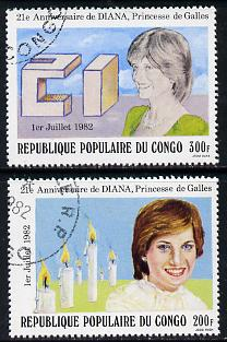 Congo 1982 Princess Di's 21st Birthday set of 2 cto used, SG 858-59*, stamps on , stamps on  stamps on royalty    diana
