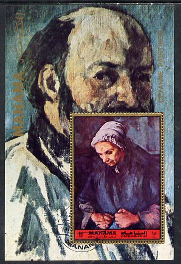 Manama 1972 Paintings by Cezanne perf m/sheet cto used, Mi BL 231A