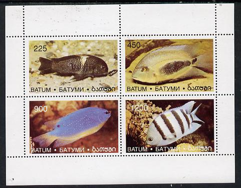 Batum 1996 Fish perf set of 4 values unmounted mint
