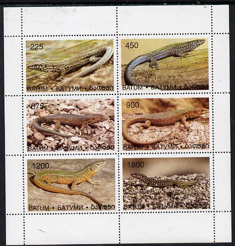 Batum 1996 Lizards perf set of 6 values unmounted mint