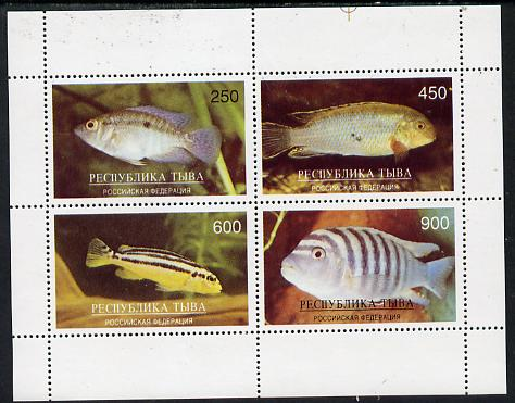 Touva 1996 Tropical Fish perf sheetlet containing complete set of 4 values unmounted mint
