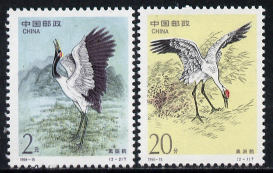 China 1994 Cranes set of 2 unmounted mint, SG 3933-34*
