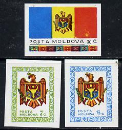 Moldova 1991 Declaration of Sovereignty imperf set of 3, SG 1-3 unmounted mint*