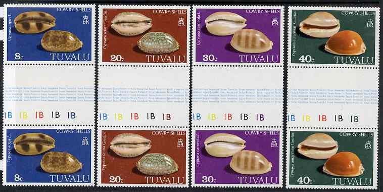 Tuvalu 1980 Cowrie Shells perf set of 4 unmounted mint gutter pairs, SG 139-42
