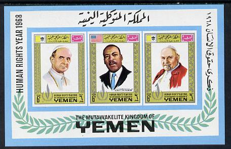 Yemen - Royalist 1968 Human Rights imperf m/sheet (Popes & Luther King) with emblem in silver unmounted mint (Mi BL 120)