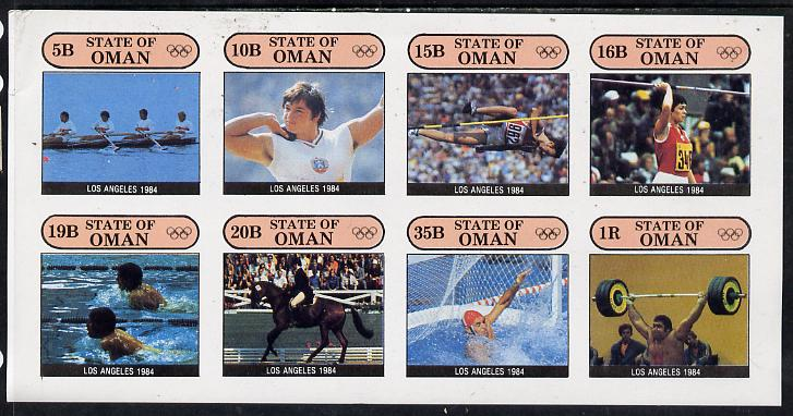 Oman 1984 Los Angeles Olympic Games complete imperf  set of 8 values (5b to 1R) unmounted mint