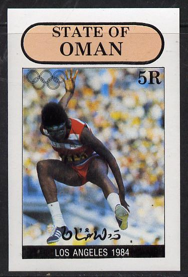 Oman 1984 Los Angeles Olympic Games imperf deluxe sheet (5R value) unmounted mint, stamps on long jump    olympics