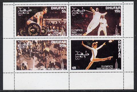 Dhufar 1980 Moscow Olympic Games perf  set of 4 values (5b to 1R) unmounted mint