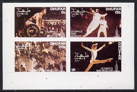 Dhufar 1980 Moscow Olympic Games imperf  set of 4 values (5b to 1R) unmounted mint