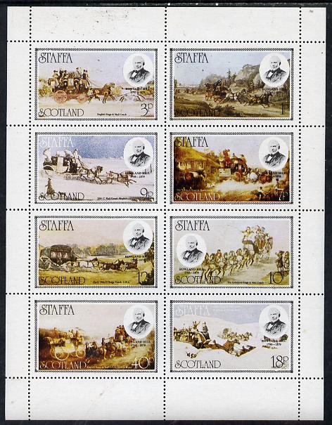 Staffa 1979 Rowland Hill (Mail Coaches) perf  set of 8 values (1p to 40p) unmounted mint