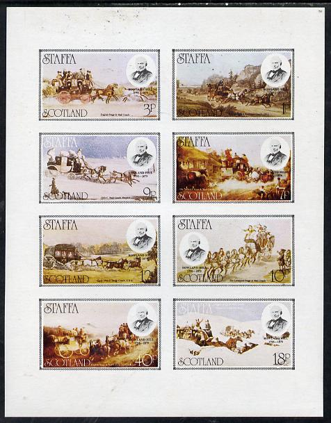 Staffa 1979 Rowland Hill (Mail Coaches) imperf  set of 8 values (1p to 40p) unmounted mint