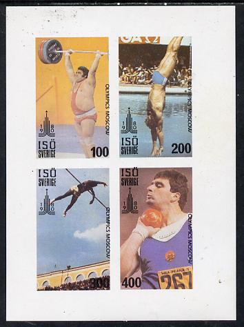 Iso - Sweden 1980 Olympic Games imperf  set of 4 values (100 to 400) unmounted mint