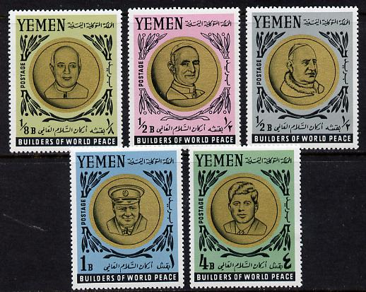 Yemen - Royalist 1966 Builders of World Peace set of 5 unmounted mint (Mi 211-215A)