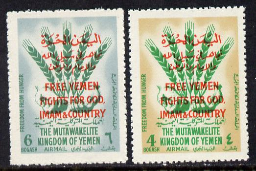 Yemen - Royalist 1963 Freedom from Hunger perf set of 2 unmounted mint (Mi 46-47A)
