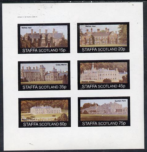 Staffa 1982 Stately Homes #1 imperf set of 6 values (15p to 75p) unmounted mint