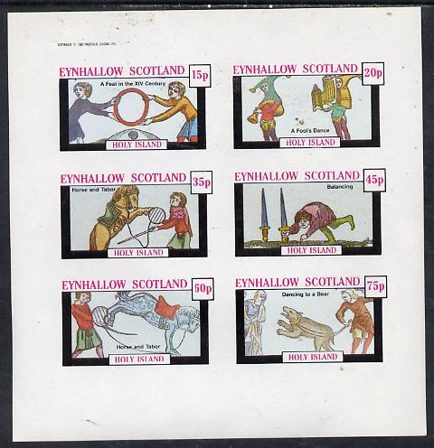 Eynhallow 1982 Circus Acts imperf set of 6 values (15p to 75p) unmounted mint