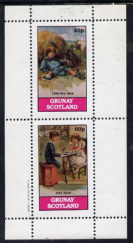 Grunay 1982 Fairy Tales perf  set of 2 values (40p & 60p) unmounted mint