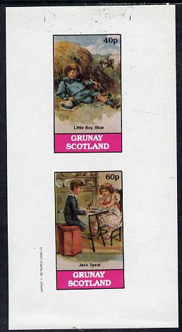Grunay 1982 Fairy Tales imperf  set of 2 values (40p & 60p) unmounted mint