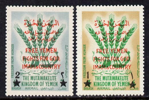 Yemen - Royalist 1963 Freedom from Hunger surcharge set of 2 unmounted mint (Mi 50-51A)