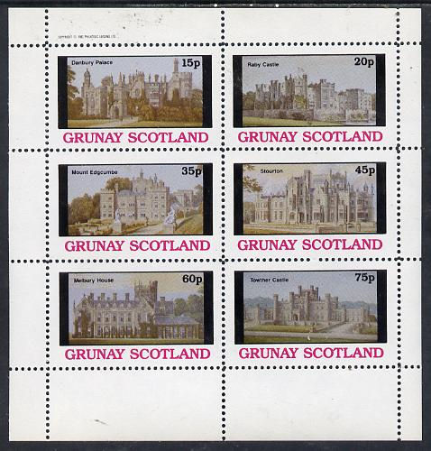 Grunay 1982 Stately Homes perf set of 6 values (15p to 75p) unmounted mint