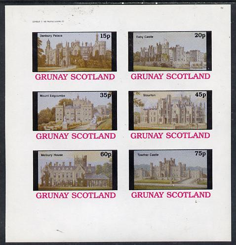 Grunay 1982 Stately Homes imperf set of 6 values (15p to 75p) unmounted mint