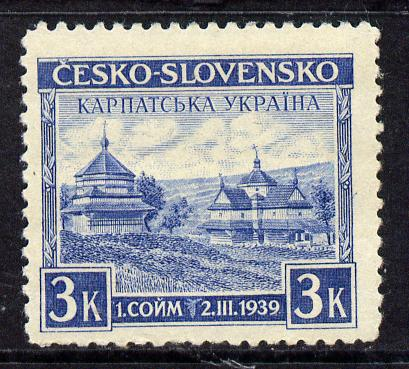 Czechoslovakia 1939 Parliament 3k (SG 393c) unmounted mint