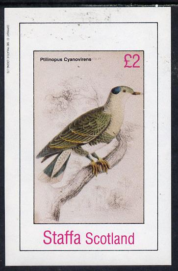 Staffa 1982 Pigeons #01 imperf deluxe sheet (�2 value) unmounted mint