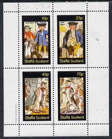 Staffa 1982 Cats From fairy Tales (Pussies' Party #1) perf set of 4 unmounted mint