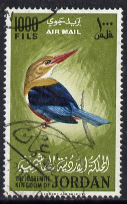 Jordan 1964 Kingfisher 1000f  fine used, SG 629
