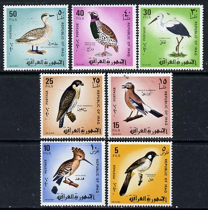 Iraq 1968 Birds complete set of 7 values unmounted mint SG 794-800*