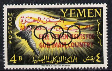 Yemen - Royalist 1964 Olympic Games 4b with 'Free Yemen' opt in red unmounted mint, SG R4*