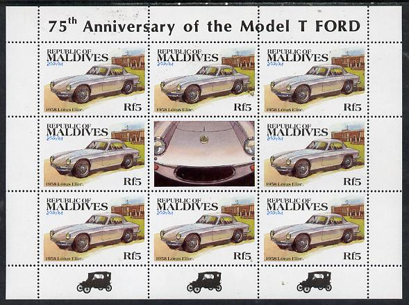Maldive Islands 1983 Classic Motor Cars 5R (1958 Lotus Elite) in sheetlet of 8 plus label unmounted mint, SG 1002