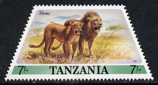 Tanzania 1988 Lion 7s (from Prehistoric & Modern Animals set of 8) SG 553 (tete-beche horiz pairs available pro rata) unmounted mint
