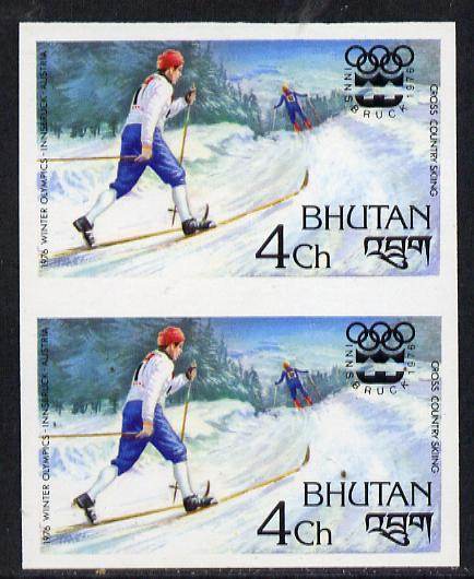 Bhutan 1976 Innsbruck Winter Olympics 4ch (Cross-Country Skiing) imperf pair from limited printing unmounted mint, as SG 340*