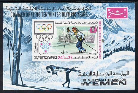 Yemen - Royalist 1968 Winter Olympics imperf m/sheet unmounted mint (Mi BL 106)