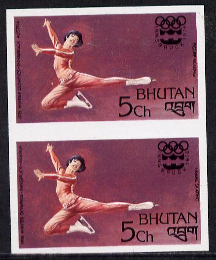 Bhutan 1976 Innsbruck Winter Olympics 5ch (Figure Skating) imperf pair from limited printing unmounted mint, as SG 341*