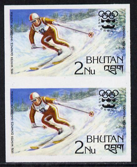 Bhutan 1976 Innsbruck Winter Olympics 2n (Downhill Skiing) imperf pair from limited printing unmounted mint, as SG 342*