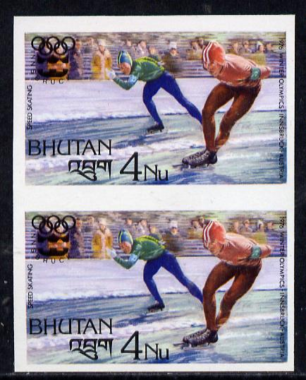 Bhutan 1976 Innsbruck Winter Olympics 4n (Speed Skating) imperf pair from limited printing unmounted mint, as SG 343*