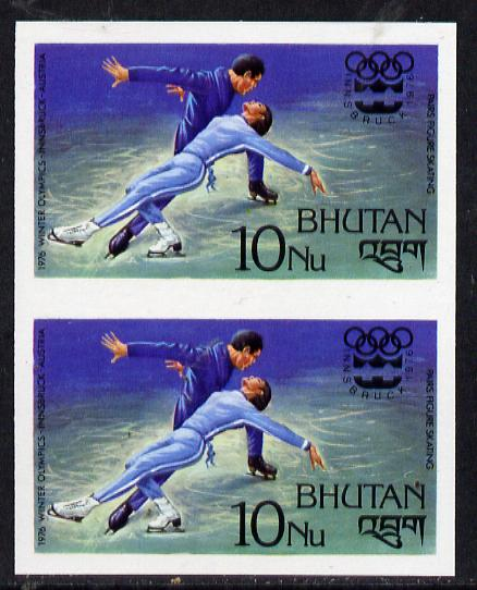 Bhutan 1976 Innsbruck Winter Olympics 10n (Pairs Figure Skating) imperf pair from limited printing unmounted mint, as SG 344*