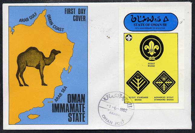 Oman 1982 75th Anniversary of Scouting imperf deluxe sheet (5R value showing Badges) on cover with first day cancel