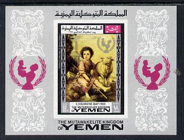 Yemen - Royalist 1968 Paintings (Children's Day) imperf m/sheet with UNICEF logo in red unmounted mint (Mi BL 134B)