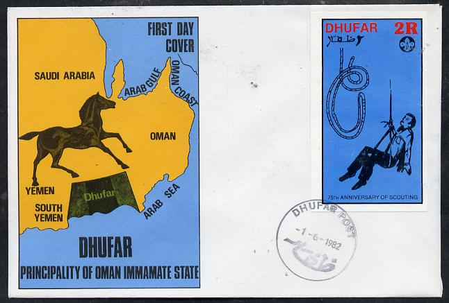 Dhufar 1982 75th Anniversary of Scouting imperf souvenir sheet (2R value showing Life-Saving & Knot) on cover with first day cancel